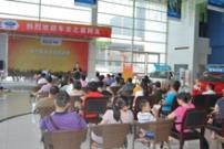 2012年5月12日深圳长安福特团购会