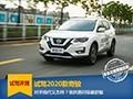 2020suv销售排行榜_2020年4月suv销量排行榜前三名均为国产车