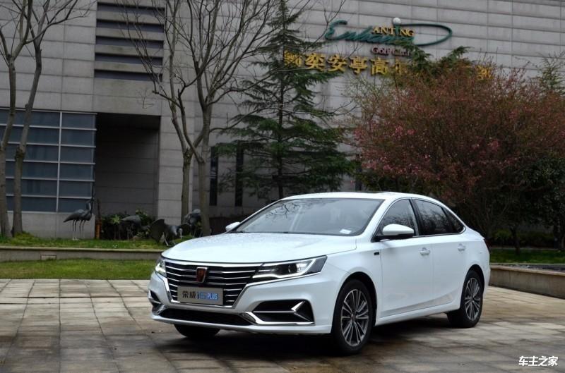 深圳荣威i6新款价格充足9万起售现车最低星特朗80eq和米德80eq图片