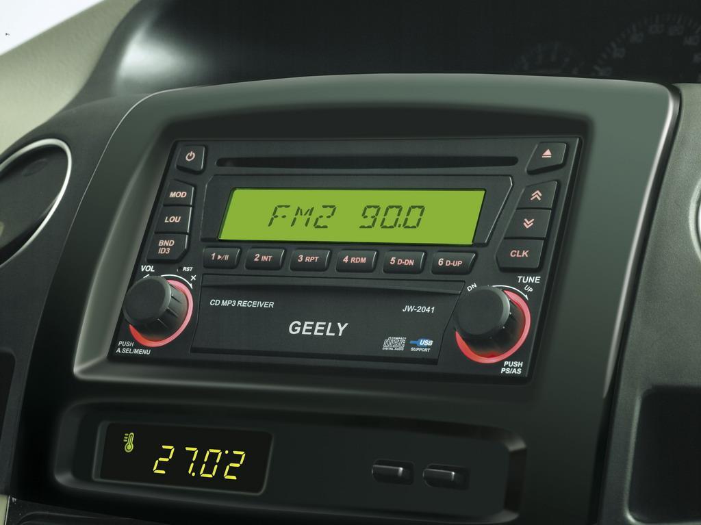 吉利cd音响接线图