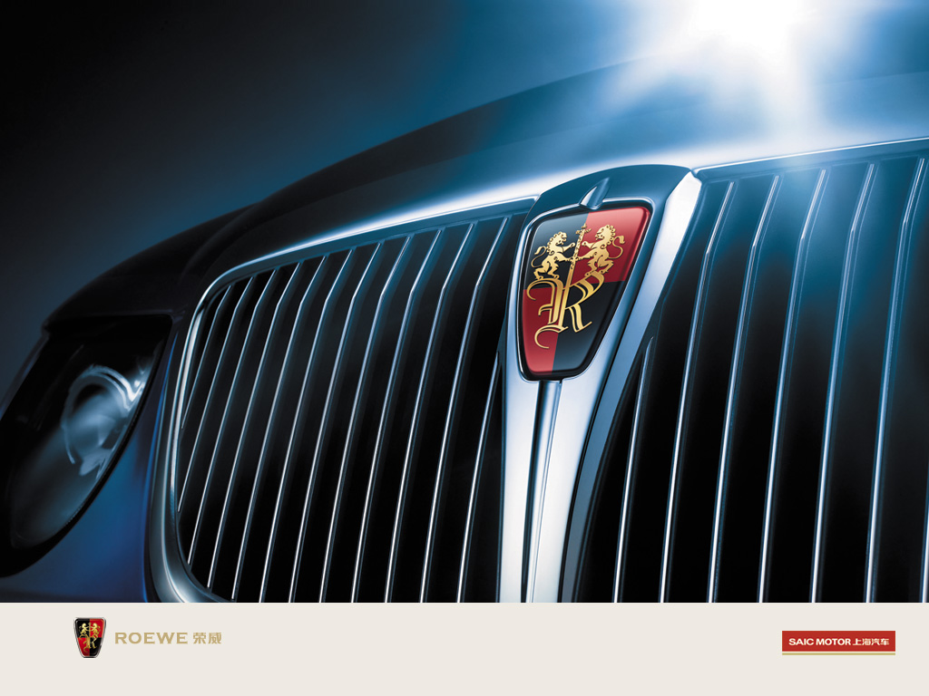 蓝色荣威750车标高清大图下载,可用于广告 印刷素材–高清图片