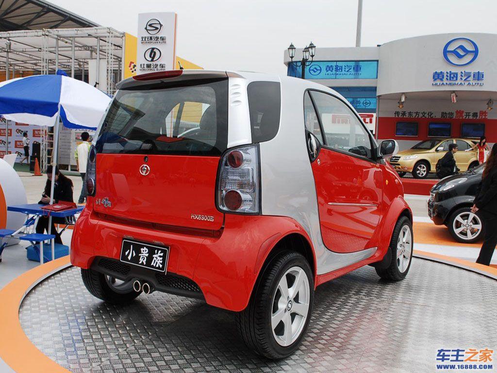 现款小贵族 双环推出小贵族amt车型 广州车展将亮相