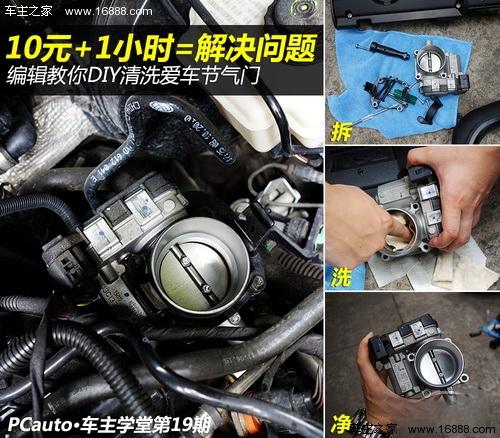 由于发动机的曲轴箱通风功能和活性碳罐电磁阀