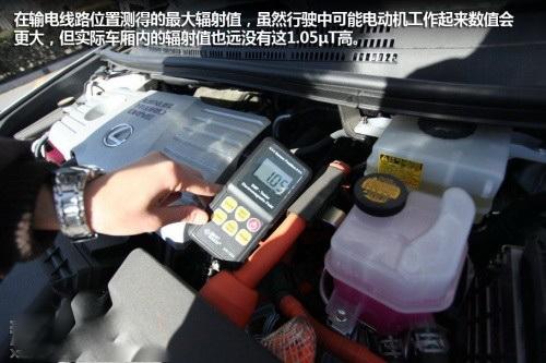 踩油门的方式使汽油发动机启动给电池部分充电,这时电路工作状态下图片
