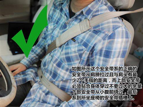 安全驾驶之汽车安全带正确使用方法