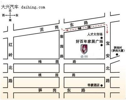 电路 电路图 电子 工程图 平面图 原理图 402_319