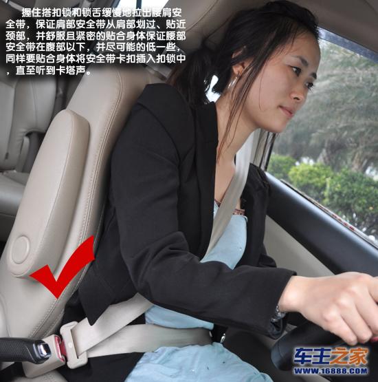 美女小编教你规范开车姿势