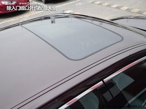 2012款丰田皇冠; 后排座椅加热;