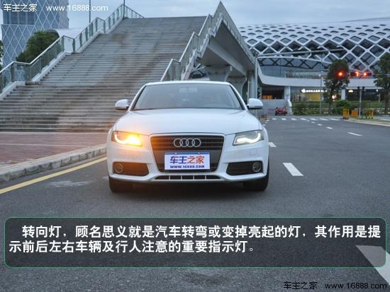 摩托车led转向灯---车灯图解大全(九):转向灯的使用