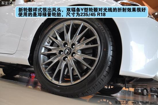 GS250新轮毂的样式很出风头,双辐条Y型轮毂由于曲面设计对光线的折射效果更好,使用的是邓禄普品牌的轮胎 , 前后尺寸均为:235/45 R18, 邓禄普运动型轮胎采用双重胎肋设计Y型沟槽,更注重操控性与安全性。    视线移至尾部,短促有力的肌力线条将若隐若现的肌肉感展露无遗,在风格上与老款大相径庭,小巧的扰流板、LED红色尾灯以及夸张的双排气管配合底部扰流板,勾勒出一部高性能运动轿车的不羁个性,不得不承认这种摒弃豪车一向给人成熟稳重的印象而改走年轻时尚的运动风格道路,得到了大多数人的认可,至少
