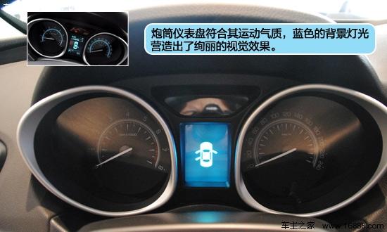 广汽传祺gs5仪表盘保险丝图解