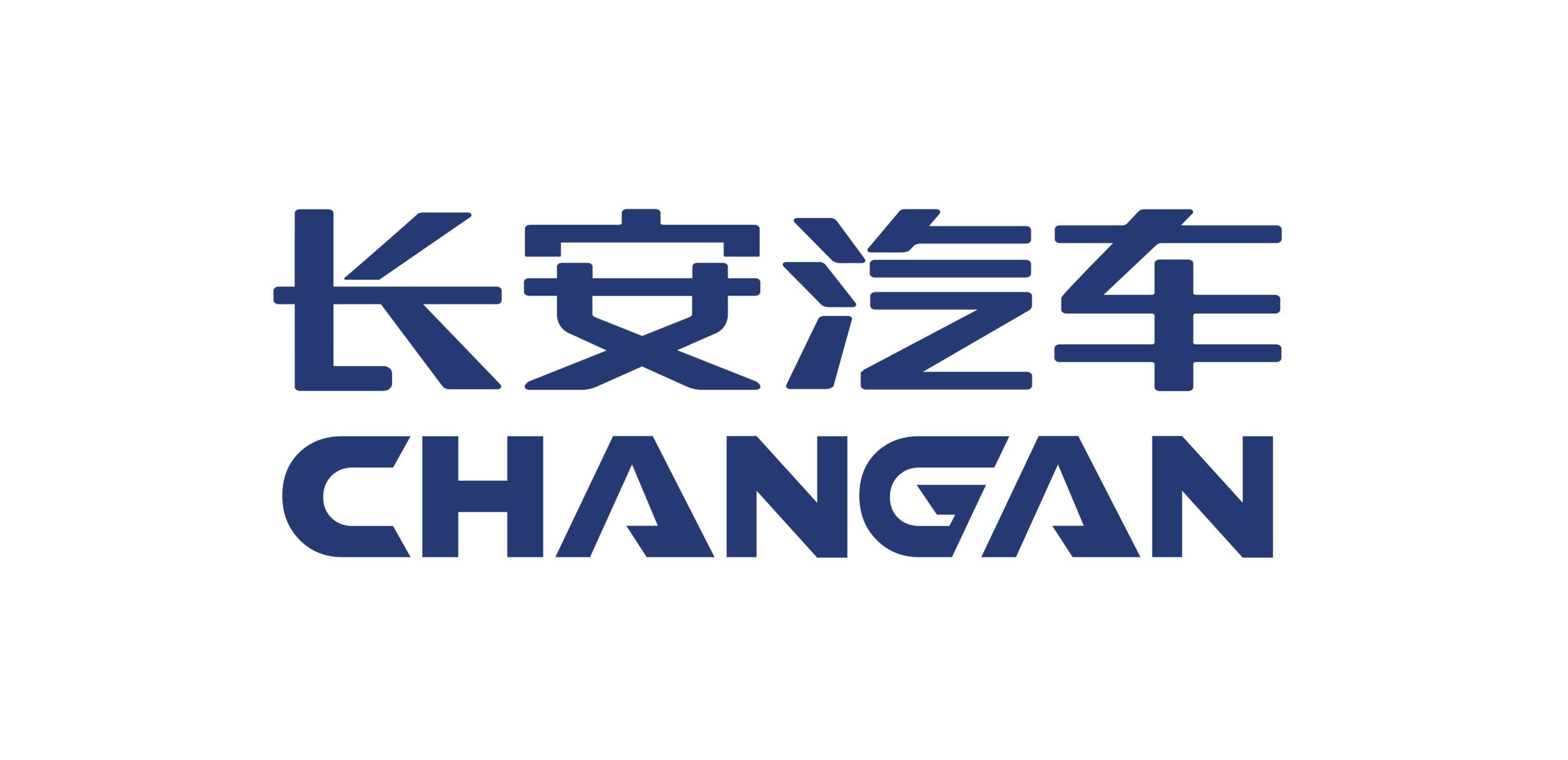 重庆长安汽车股份有限公司,简称长安汽车或重庆长安, 为中国长安汽车集团股份有限公司旗下的核心整车企业,1996年在深圳证券交易所上市,A股代码000625,B股代码200625。其悠久的历史可追溯到洋务运动时期,起源于1862年的上海洋炮局,曾开创了中国近代工业的先河。伴随中国改革开放大潮,上世纪八十年代初长安正式进入汽车领域。1996年注册并成为极具竞争力的上市公司,目前拥有2家上市公司、4支股票。 公司名称: 重庆长安汽车股份有限公司 外文名称: CHONGQING CHANGAN AUTOMOB