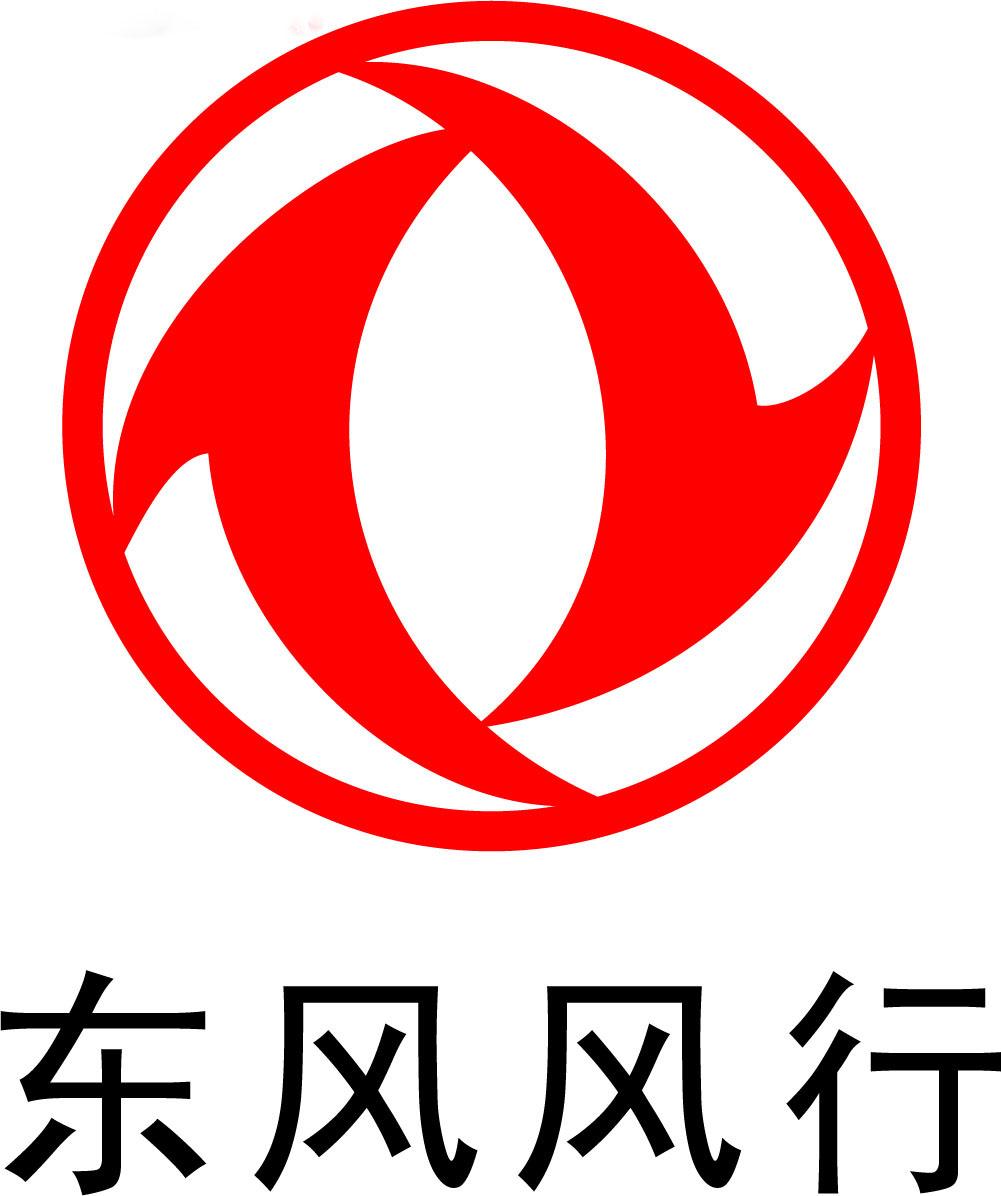 风行汽车标志/logo; 东风风行景逸,菱智系列车;  东风汽车标志图片