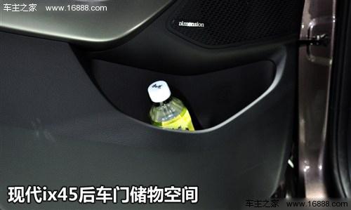 汽车之家 现代 进口 新胜达 2013款 sport高清图片
