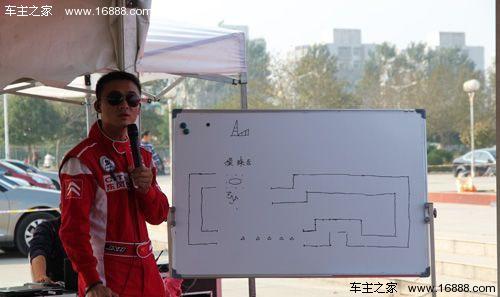 世嘉空调电路图讲解