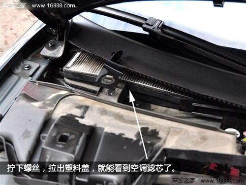 二是在发动机舱内,副驾驶室对应的一侧雨刮器下方,如下图的帕萨特领驭