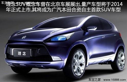 未来SUV车型在国内将有2000万的需求量,因此相信广汽本田不会轻高清图片