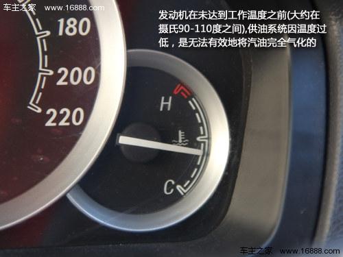 冬季怎样热车才最科学 - 龙岭听雪 - 善平读书苑