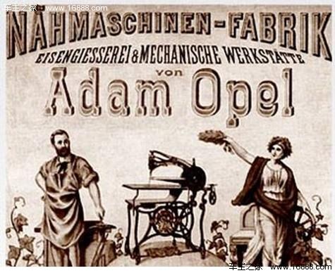 大隐隐于朝 百年老品牌 德国欧宝高清图片