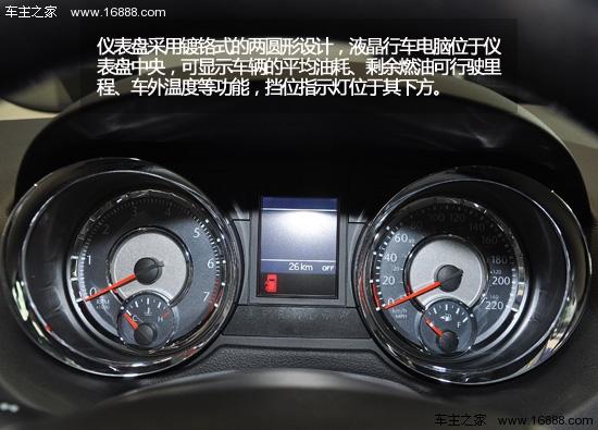 搭载3.6l发动机 到店实拍克莱斯勒进口大捷龙 车型图解 车高清图片