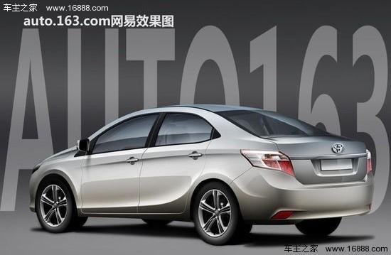 车身加长11月上市 丰田新威驰效果图发布