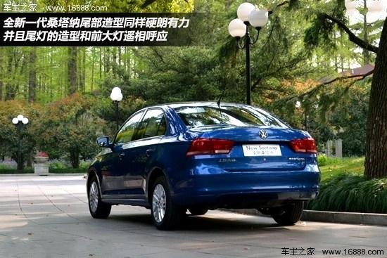 试驾上海大众新桑塔纳