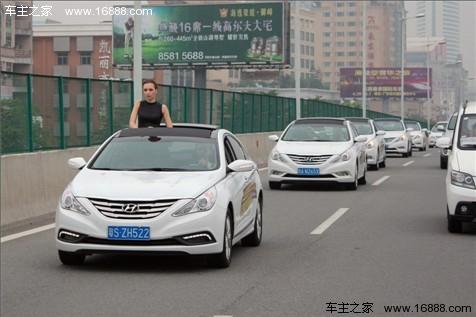 北京现代索纳塔8车队高清图片