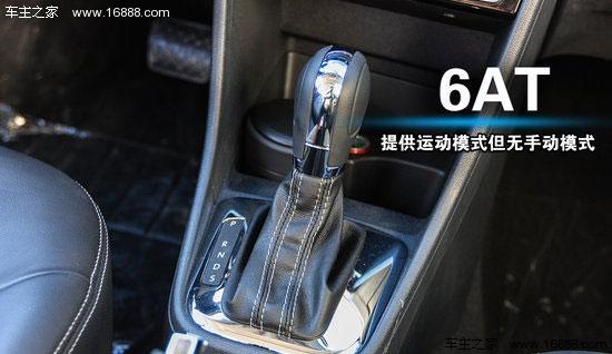 其余车型均配备双开启模式防夹电动天窗,行车电脑,定速巡航,带加热