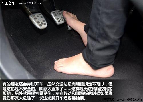 【图】你开车穿什么鞋详解驾驶时穿什么鞋合适