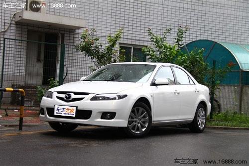 马自达6南京最高优惠4.80万 团购更超值