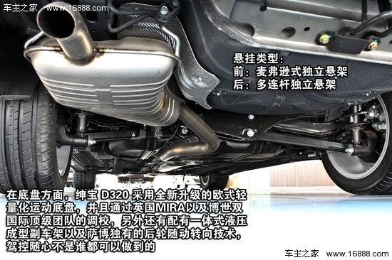 绅宝x35发动机舱结构图