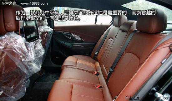 【车主之家 实拍图解】在刚刚结束的上海车展上,上海通用首先宣布了全新君越3.0L智享旗舰型的售价,36.99万元的指导价相比老款车型高出5万元,5万元的差价都带来了什么呢?我们今天就将对全新君越进行详细介绍。  上海通用君越一直是一款比较好卖的美系商务中级车型,大气的外观、充足的车内空间再加上先进的科技配置都让它在市场中的有着非凡的竞争力。在今年,君越将进行一次小改款,外观和内饰都有一定程度的变化,在刚刚结束的上海车展上,上海通用首先宣布了全新君越3.