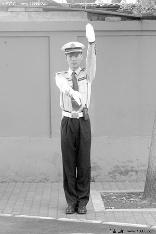 【早课堂】交通警察手势信号简析