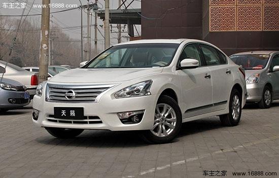 2013款新天籁2.5自动尊贵版提车手册 高清图片
