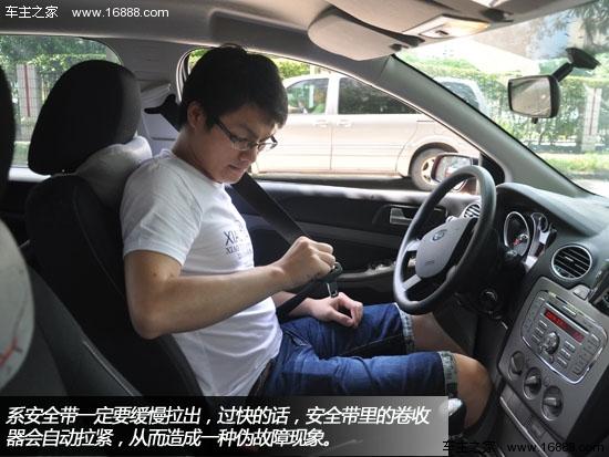 读懂用车手册 教您如何正确使用安全带_车居知