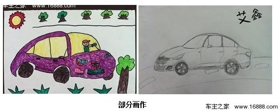 实现中华民族伟大复兴的中国梦,要从儿童时代的美好梦想开始培