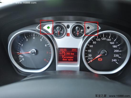 汽车转向灯和危险警示灯电路图