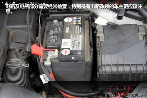 另外蓄电池接线柱因杂质