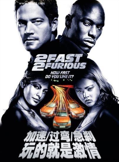 《激情与速度》的海报搭上扣肉丝很有欧美范