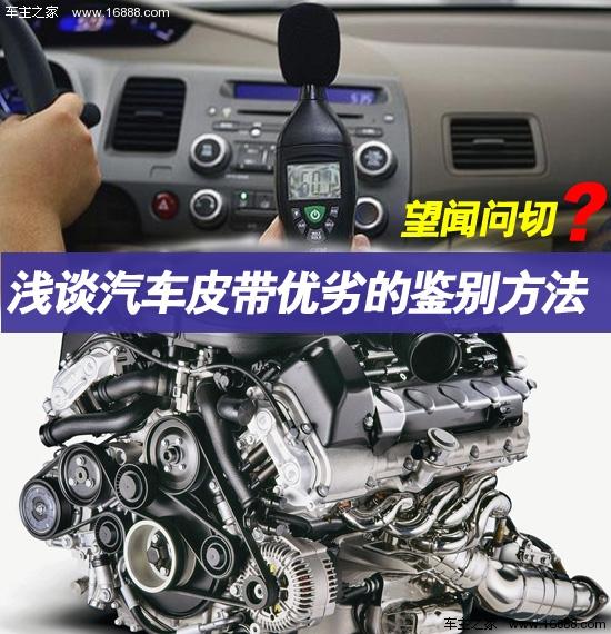 汽车发电机拆装步骤图解
