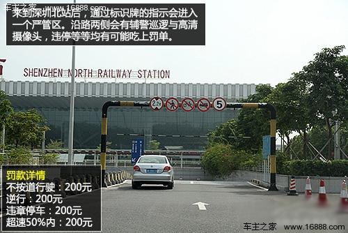 自驾车接送客方便吗?深圳北站停车攻略