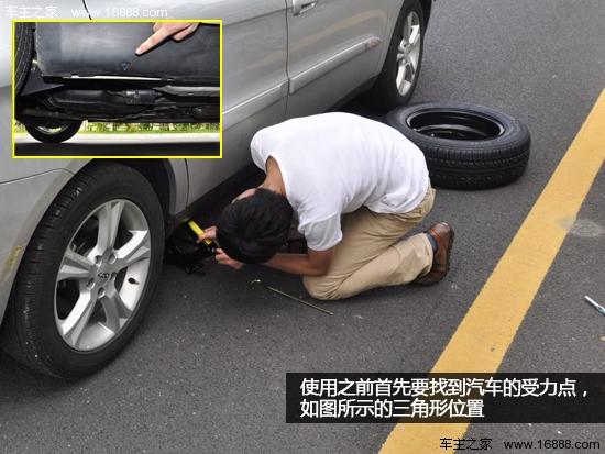 汽车千斤顶的使用方法