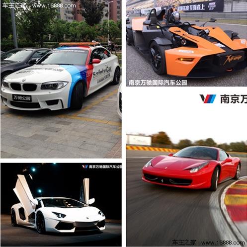 专业f3赛道,赛车文化墙,比赛旗帜,旗语意义,汽车娱乐休闲文化等元素会