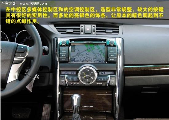 在酝酿许久之后一汽丰田于9月推出了全新一代锐志,作为一款极具人气的运动型后驱车,锐志走的是运动路线,且售价亲民,同级别相近售价当中找不出来第二个采用后驱行驶的车型了,在保证家用舒适性和大空间的同时,也具备了一定的驾驶乐趣。因此,锐志一直笼罩着不少的光环:V6+后驱、同级车之王、最具性价比中级车等等。  此次全新升级的锐志最大的变化在于车头的外观上,它的内饰与动力则与老款车型基本一致,只是在细节上有细微的修改。新车共推出两种排量总计7款车型,售价区间为20.