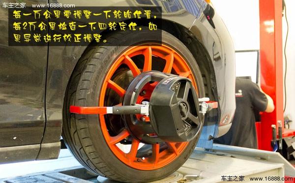 轮胎噪音很大怎么办?