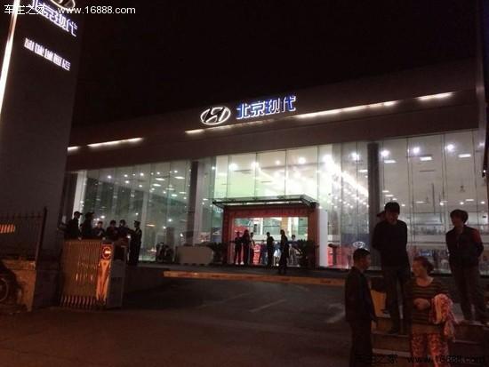 杭州限购前夜 4s店 卖车如卖白菜