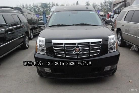进口凯迪拉克加长版 凯迪拉克商务车价格 高清图片