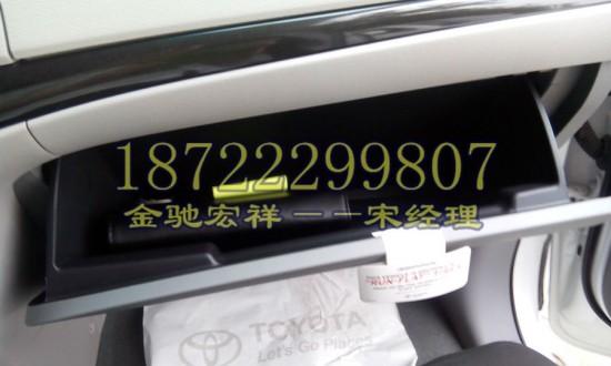 丰田塞纳商务车价格