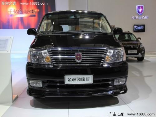 海口金杯阁瑞斯现车销售 最高优惠0.7万元高清图片