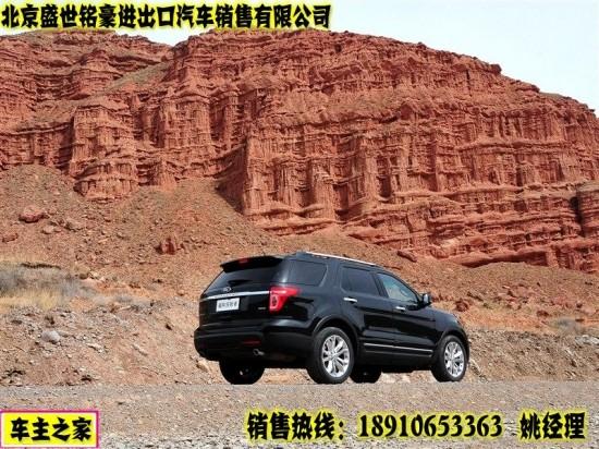 福特探险者3.5L尊贵版现车锐减7万元 售全国高清图片